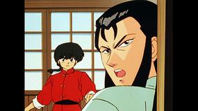 らんま1/2 デジタルリマスター版 第3シーズン #115