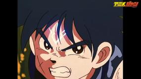 ドラゴンクエスト ダイの大冒険(1991) 第03話