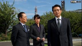 相棒 season9 第09話