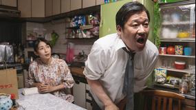 浦安鉄筋家族(2020/08/22放送分)第07話