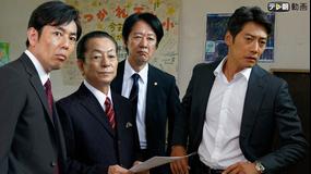 相棒 season18 テレビ朝日開局60周年記念スペシャル 第02話