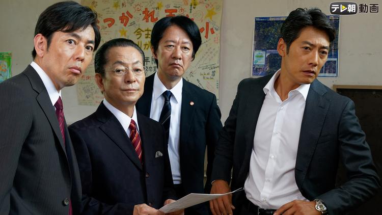 相棒 season18 テレビ朝日開局60周年記念スペシャル(2019/10/16放送分)第02話
