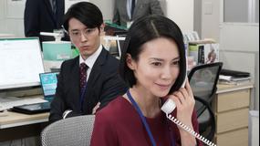 ハル ~総合商社の女~(2019/11/18放送分)第05話
