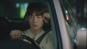 第3の魅力~終わらない恋の始まり~ 第09話/字幕