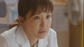 ロマンスは命がけ!? 第01話/字幕