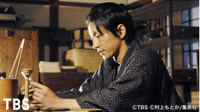 JIN -仁- 第06話