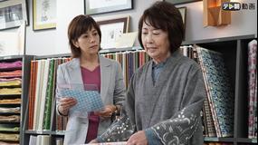 科捜研の女 Season17 第03話