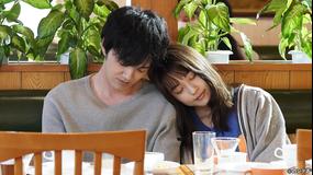 姉ちゃんの恋人(2020/11/03放送分)第02話
