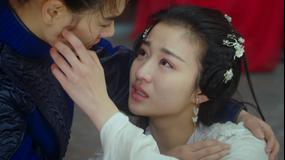 花と将軍 -Oh My General- 第60話(最終話)/字幕