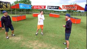 相葉マナブ マナブ!海の幸博!夏にぴったりのアレンジレシピSP(2021/08/22放送分)