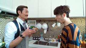 「大叔的愛」(香港版「おっさんずラブ」) 第13話/字幕