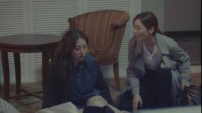 秘密の女たち 第05話/字幕