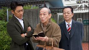 相棒 season15 第12話