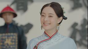 月に咲く花の如く 第73話/字幕