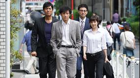刑事7人(2015) 第09話(最終話)