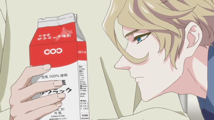 宝石商リチャード氏の謎鑑定 第03話