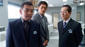 相棒 season17 第04話