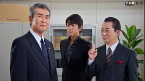 相棒 season10 第02話