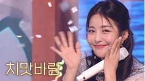 SBS人気歌謡 #1098 2021年06月20日韓国放送分<字幕無>