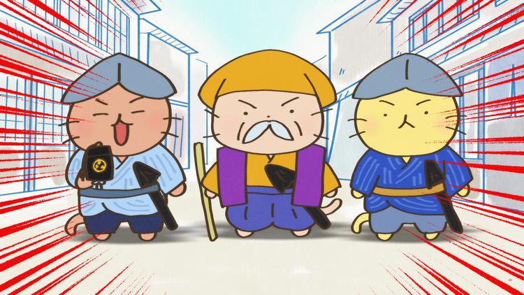 ねこねこ日本史 第4期 第102話