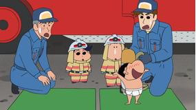 クレヨンしんちゃん 消防署を見学するゾ