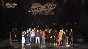 MUSIC GOLD RUSH∞ #20