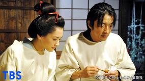 JIN -仁- 第08話