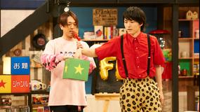 テレビ演劇 サクセス荘 第06話