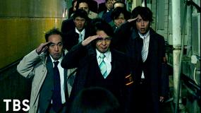 SPECサーガ完結篇「SICK'S 厩乃抄」~内閣情報調査室特務事項専従係事件簿~ 第14話