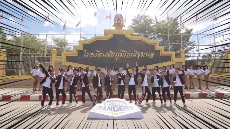 School Rangers 第01話/字幕