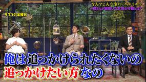 ザワつく!金曜日 一茂の衝撃告白に激震!?富士山を撮り続ける男性を紹介!(2021/03/12放送分)