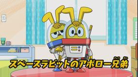 ポチっと発明 ピカちんキット 第042話