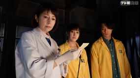 科捜研の女 season19 第05話