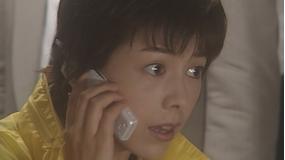 科捜研の女 season2 第04話