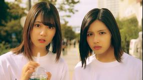 DASADA 第10話(最終話)