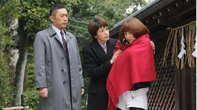 科捜研の女 season12 第05話