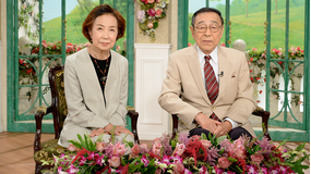 徹子の部屋 <露木茂 露木和子>結婚57年…激務を支えた妻に感謝(2021/08/27放送分)