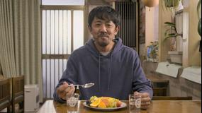絶メシロード(2020/03/07放送分)第07話