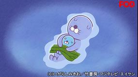 ぼのぼの(2018/10/27放送分)#132【FOD】