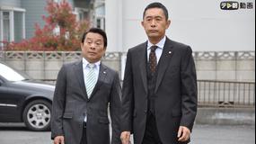 警視庁・捜査一課長 season3 第06話