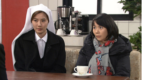 天使の罠 第011話/字幕