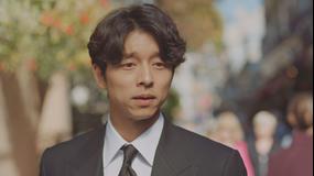 トッケビ -君がくれた愛しい日々- 第02話/字幕