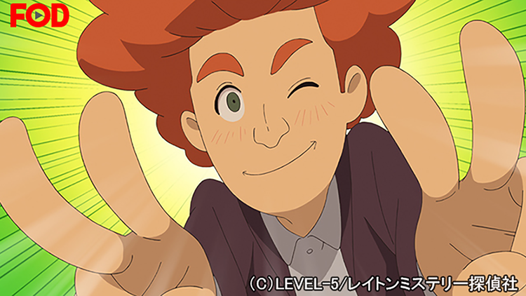 レイトン ミステリー探偵社 -カトリーのナゾトキファイル- #005【FOD】