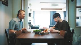 ウォッチャー 不正捜査官たちの真実<日本編集版> 第10話/字幕