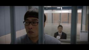 刑務所のルールブック 第09話/字幕