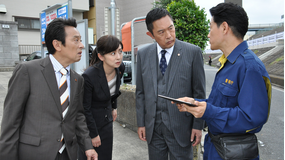 警視庁・捜査一課長2020(2020/07/23放送分)第11話
