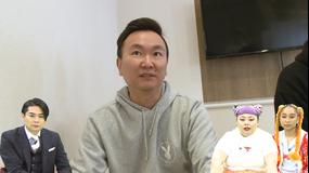 あの人が「いいね」した一般人 石田ニコルがいいねした謎の美女ゲーマー&かまいたち山内がいいねしたレアスニーカーマニア(2020/04/06放送分)