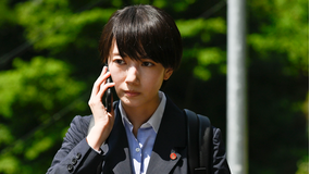 未解決の女 警視庁文書捜査官 Season2(2020/08/27放送分)第04話