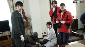 科捜研の女 season19 第24話