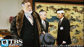 サラリーマン金太郎 第03話
